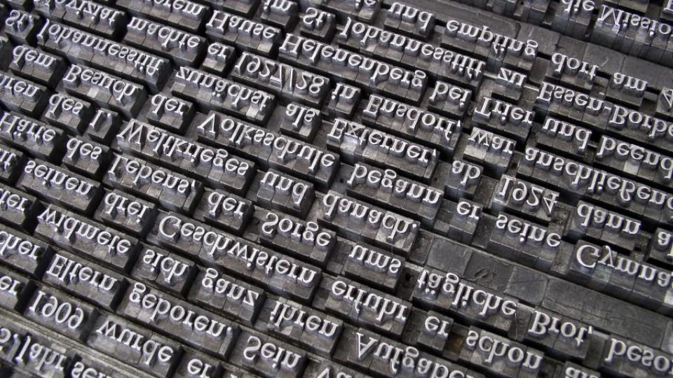 Astuces linguistiques pour word 2013