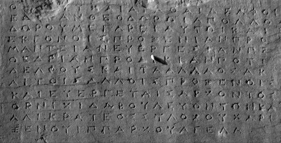 Inscription gravée à Delphes vers 285-280 av. J.C.